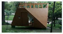 Treehotel Minihaus, dass studio
